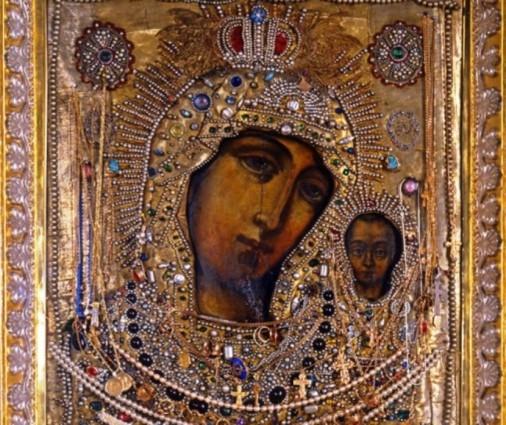 Сегодня День Казанской иконы Божией Матери. С праздником!