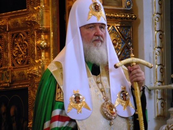 Патриарх Кирилл выразил соболезнование