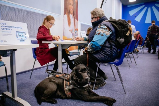 Abilympics - начало трудоустройства людей с инвалидностью