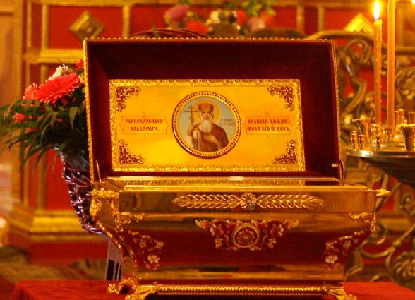Более 850 тысяч человек поклонились мощам святого князя Владимира