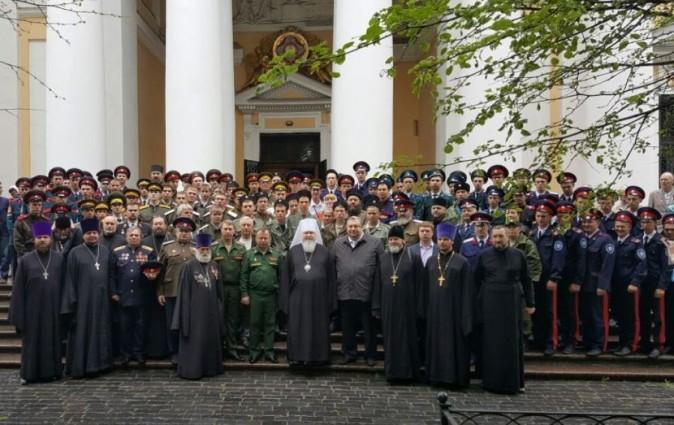 В Петербурге завершился форум молодежи «Казачье единство — 2016»