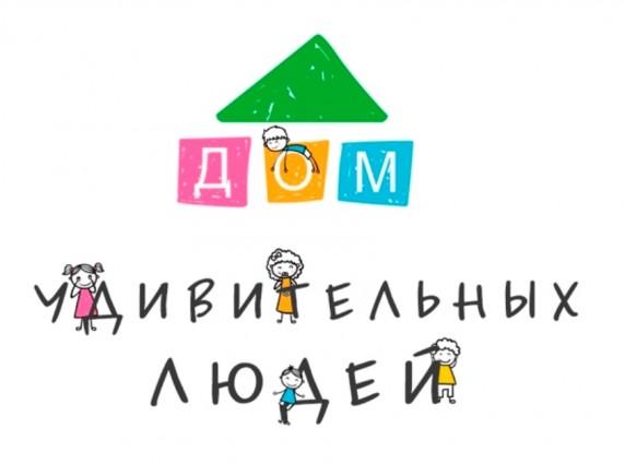В Нижнем Новгороде откроется «Дом удивительных людей»