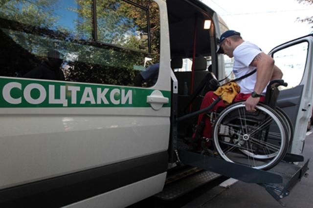 Московские инвалиды остались без транспорта