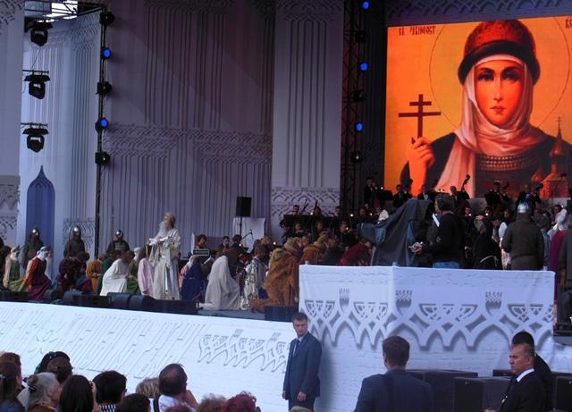 Русь Святая, храни веру Православную!