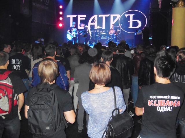 Звезды рока дали благотворительный концерт