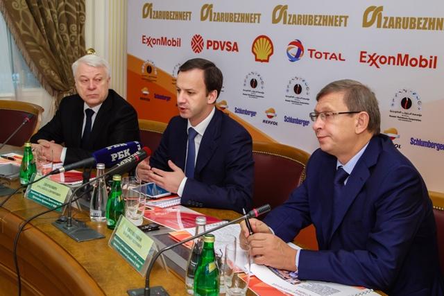 Нефтяной форум в Москве
