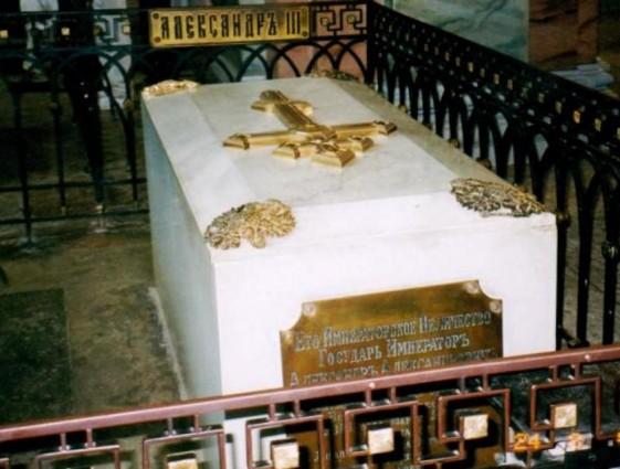 Могила Александра III возможно уже вскрывалась