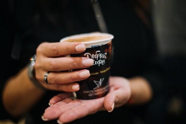 «Добрый кофе» превзошел все ожидания