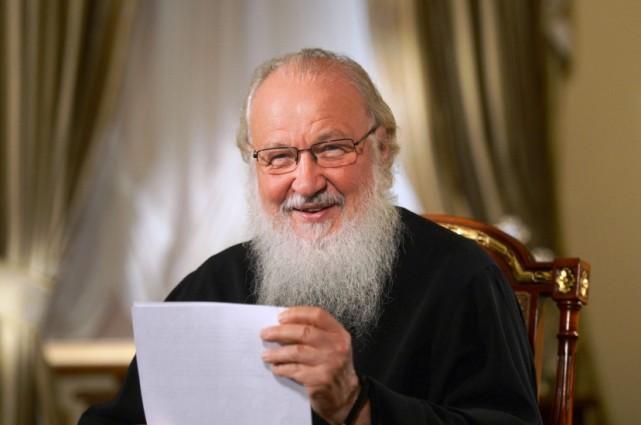 Поздравляем Патриарха Кирилла с юбилеем!