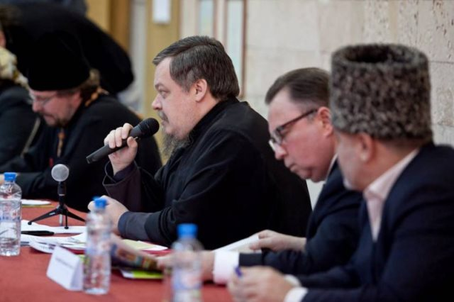 Конференция в РПУ