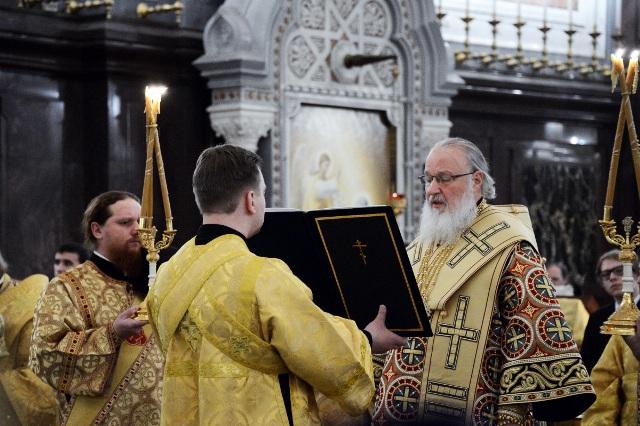 Молебное пение на новолетие в Храме Христа Спасителя и слово Святейшего Патриарха Кирилла