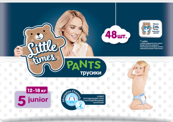 Детский бренд Little Times помог подопечным БФ «Линия жизни»