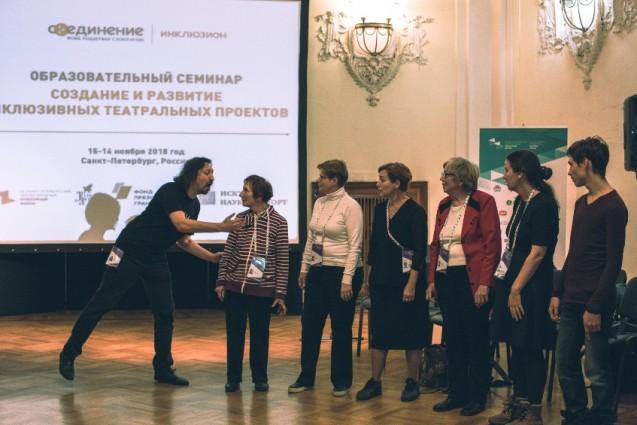 На культурном форуме обсуждали проблемы доступности к инклюзивным проектам