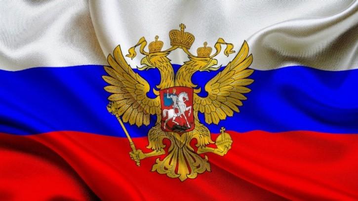 Российскому Дворянскому Собранию 25 лет