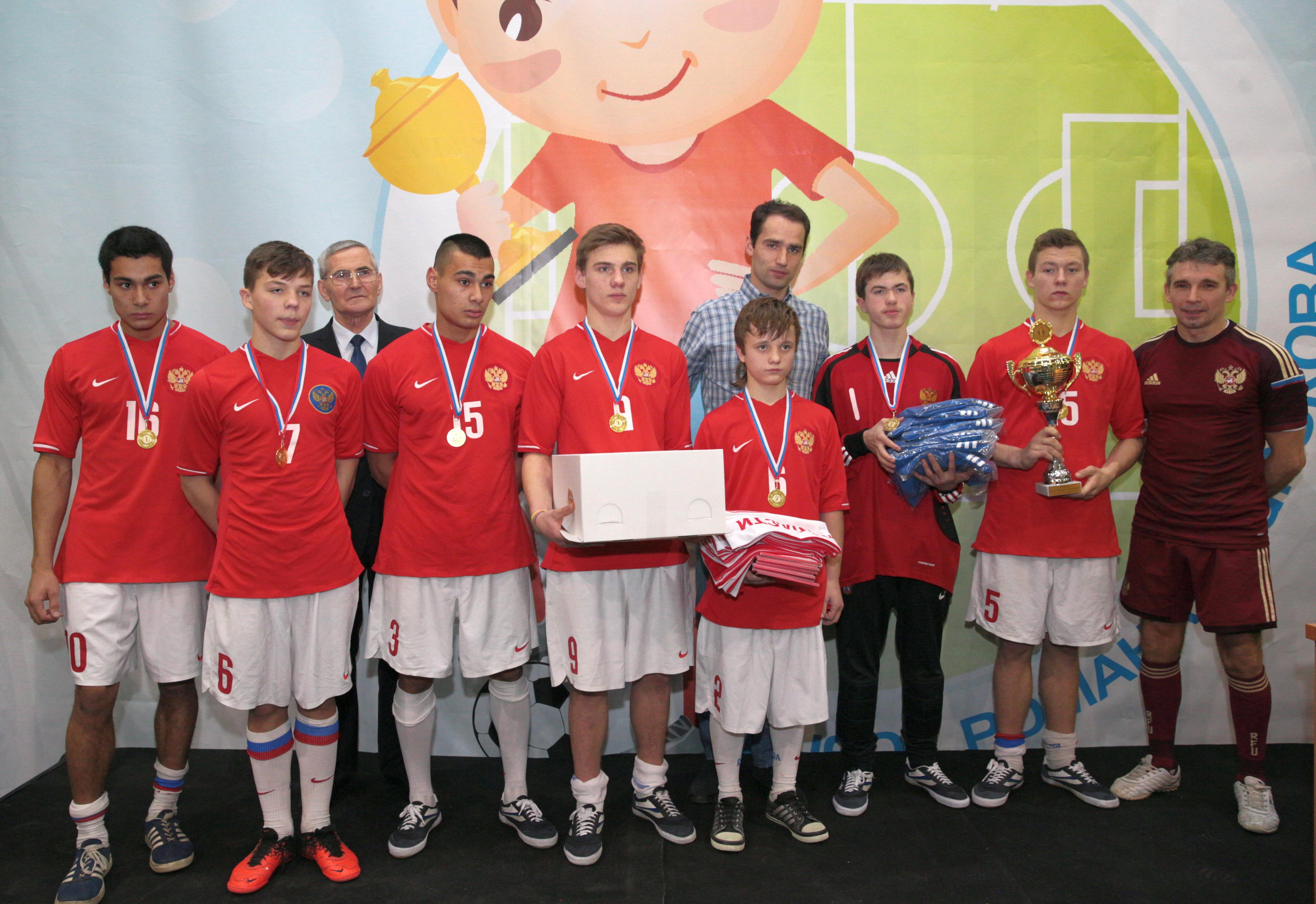 Роман Широков провел турнир на Кубок своего имени среди школьников