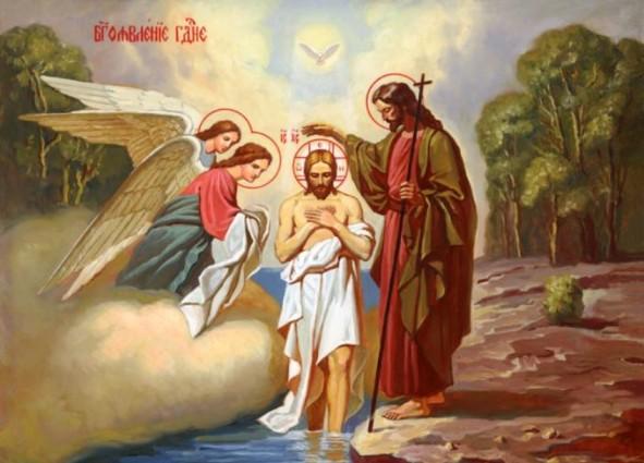 Светлым Праздником Крещения Господня!
