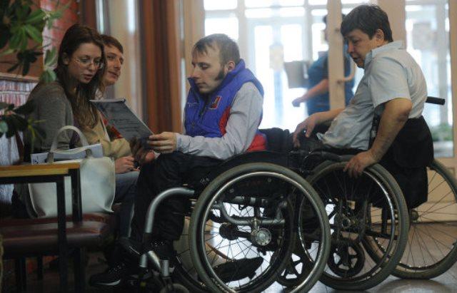 ярморка вакансии для инвалидов